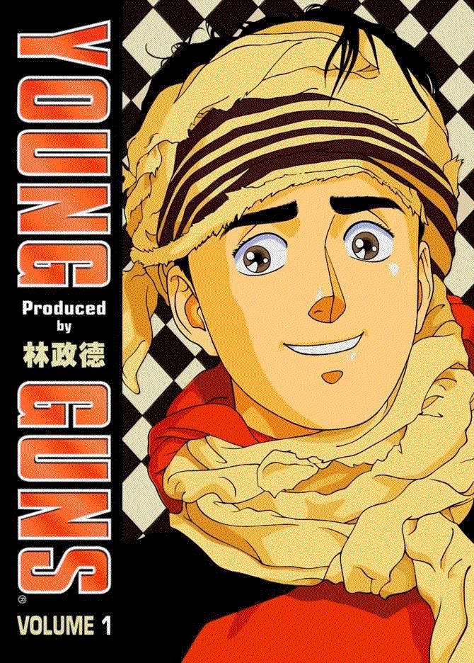 the production of a manga culture Adult manga looks at the adult manga: culture and power in manga japan manga manuscripts manga production manga publishing manga regulation morizono nayd.