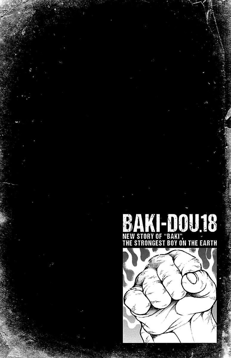 Baki Dou 160 - Read Baki Dou 160 Online - Page 2