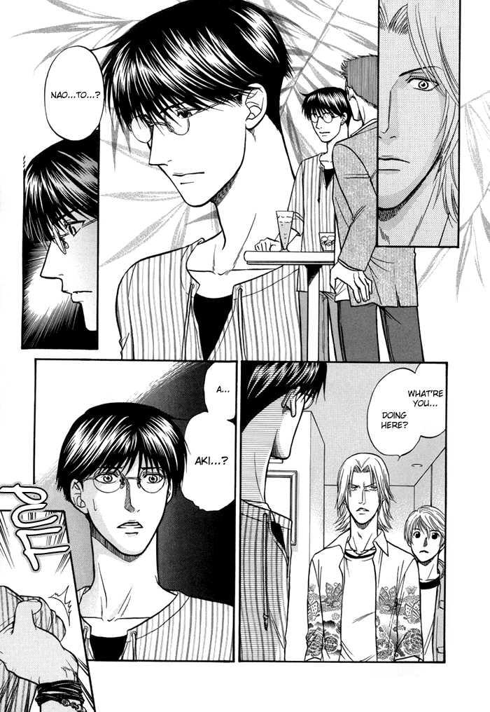 a-sex-therapist-manga-adult-community