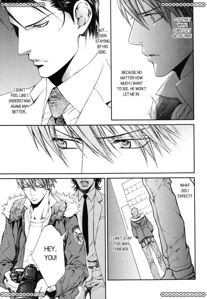youre my loveprize in viewfinder chapter 40
