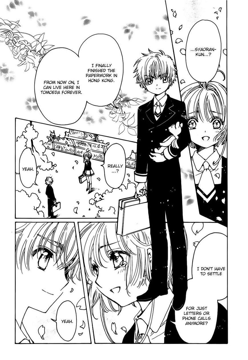 Cardcaptor Sakura - Clear Card Arc 1 - Read Cardcaptor Sakura - Clear Card Arc 1 Online - Page 13