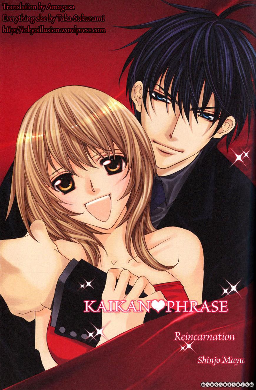 Resultado de imagen para Kaikan Phrase manga
