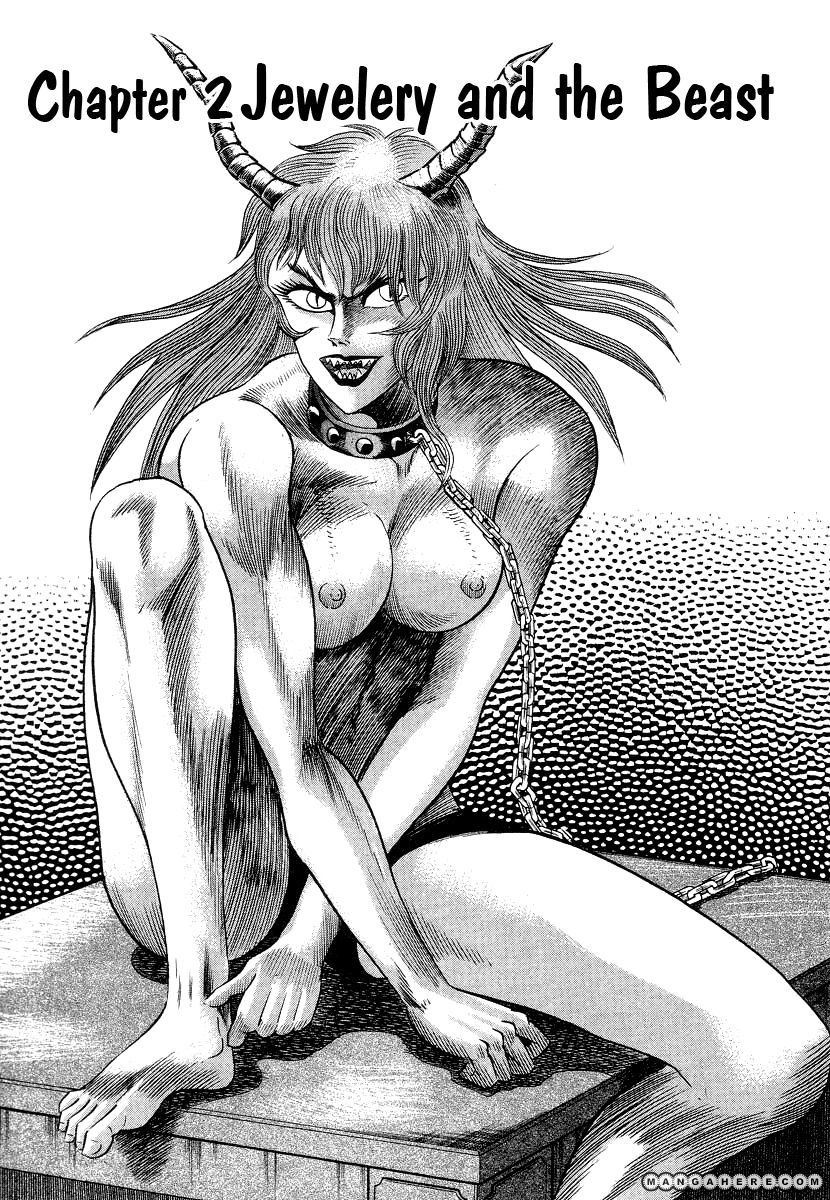 Tag: Devilman Lady - E-Hentai Galleries